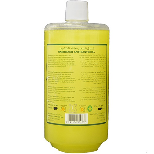 Antibacterial Hand Wash 1 Ltr Direct Fill