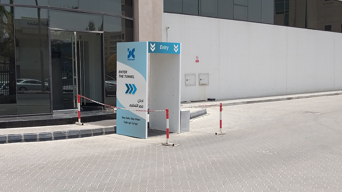 Intercare Disinfection Tunnel UAE Supplier