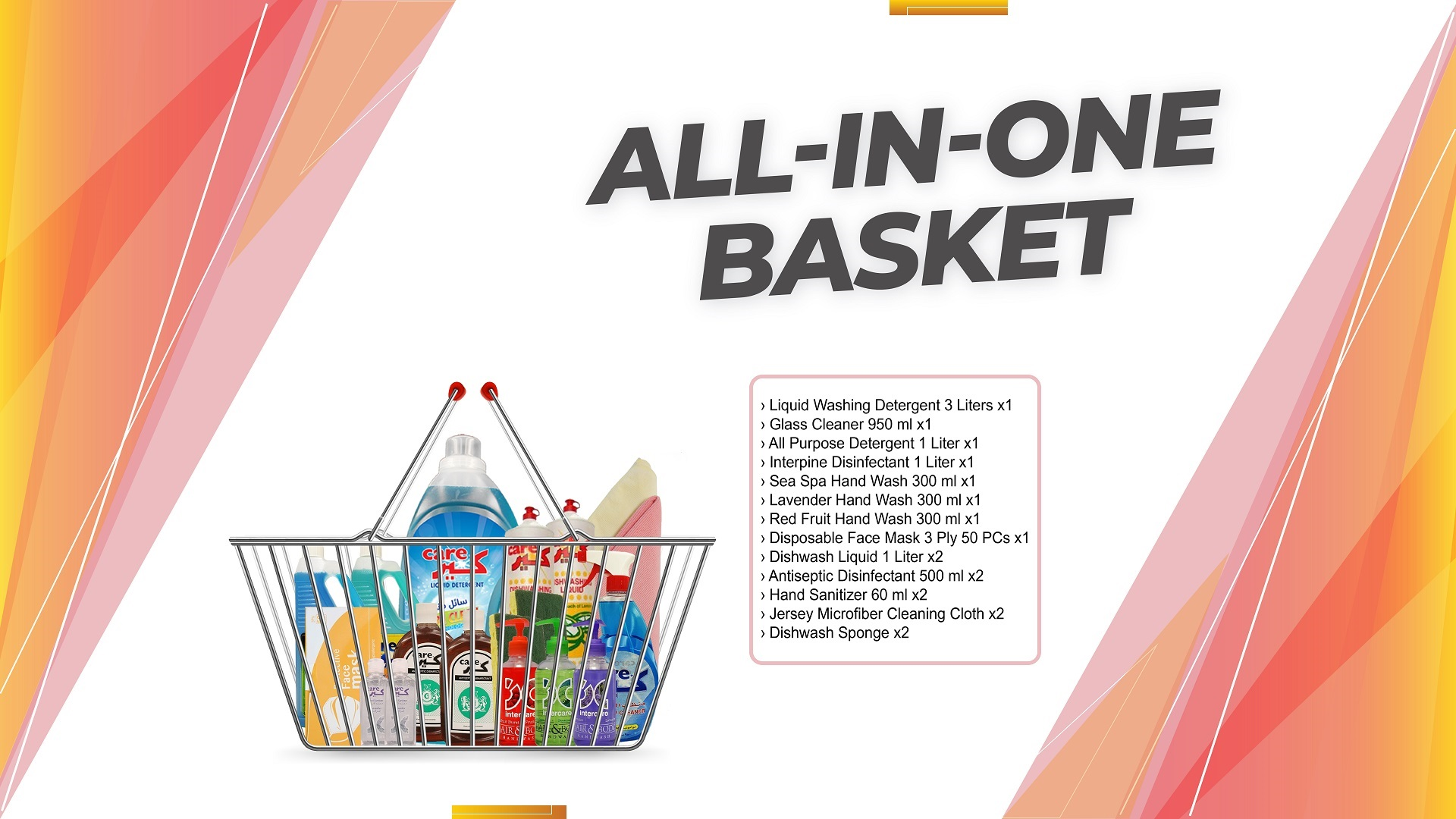 ALL-IN-ONE Basket